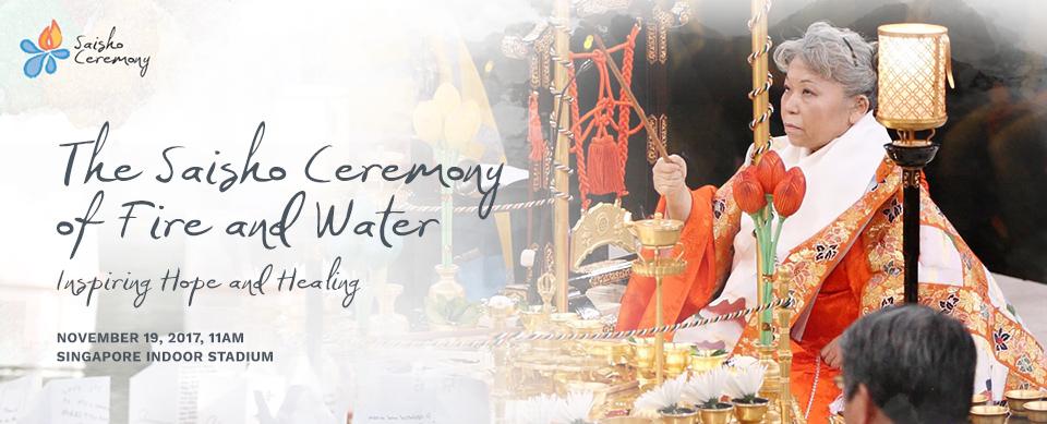 Saisho Ceremony in Singapore